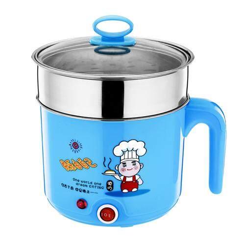 【Little Chef - Blue Colour】Multifunctional Mini Cooker Steam Hot Pot Electric Skillet