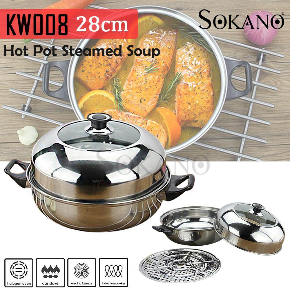 (RAYA 2019) SOKANO KW008 High Quality Hot Pot Steamed Soup Stainless Steel Ware 28cm