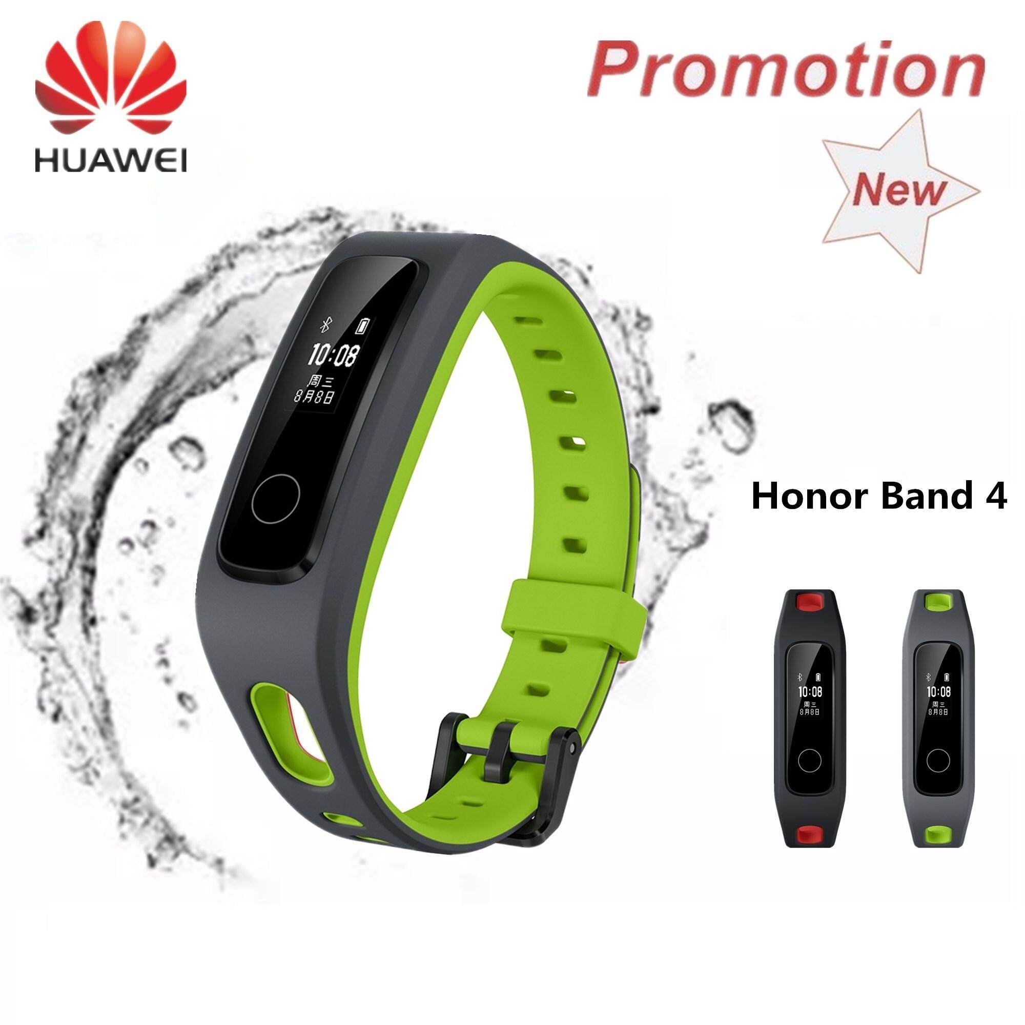 meet f72ee 851db Huawei Philippines - Huawei Smart Watch for sale - prices & reviews ...