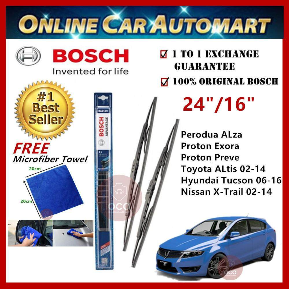 Proton Suprima S - Bosch Advantage Wiper Blade (Set) - Compatible only with U-Hook Type - 16 inch & 24 inch
