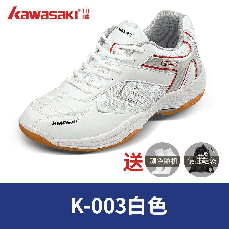 ed503a8b497 Kawasaki Unisex Breathable Lightweight Wearproof Sports Shoes (K-003 white)