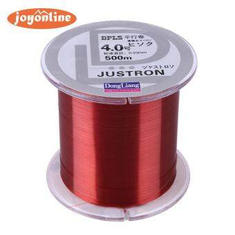 500m Fluorocarbon Resin Nano Strong Leader Line Outdoor Sea Fishing Rope(Neutral)-