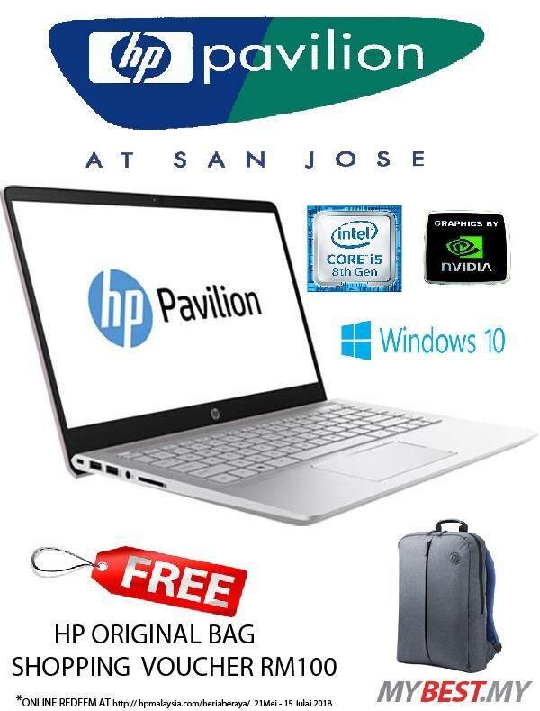 HP Pavilion 15-CS0033TX 15.6 FHD Laptop Gold (I5-8250U, 4GB, 1TB, MX150 2GB, W10) Malaysia