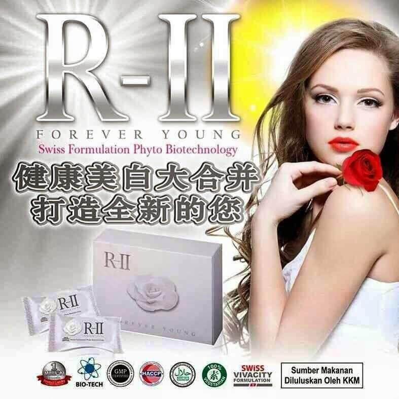 R2 R-II Forever Young - Rose Stem Cell (20 Sachetsx8g)