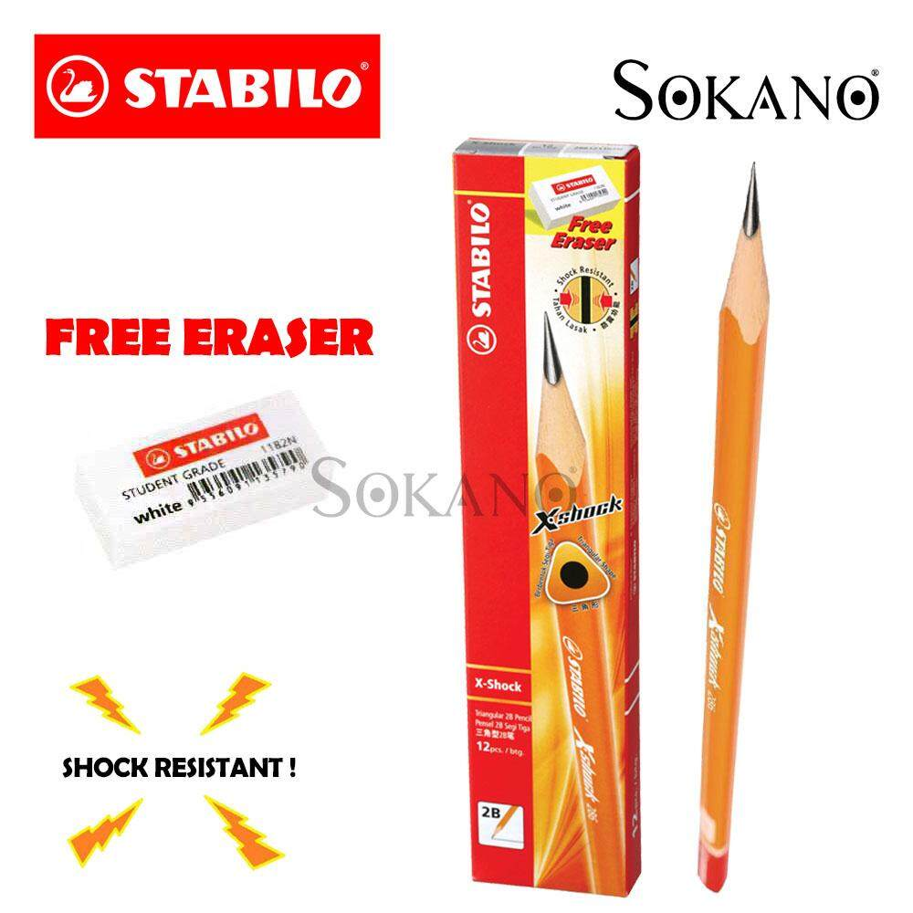 STABILO X-Shock Triangular 12PCS 2B Pencil (286121182N)