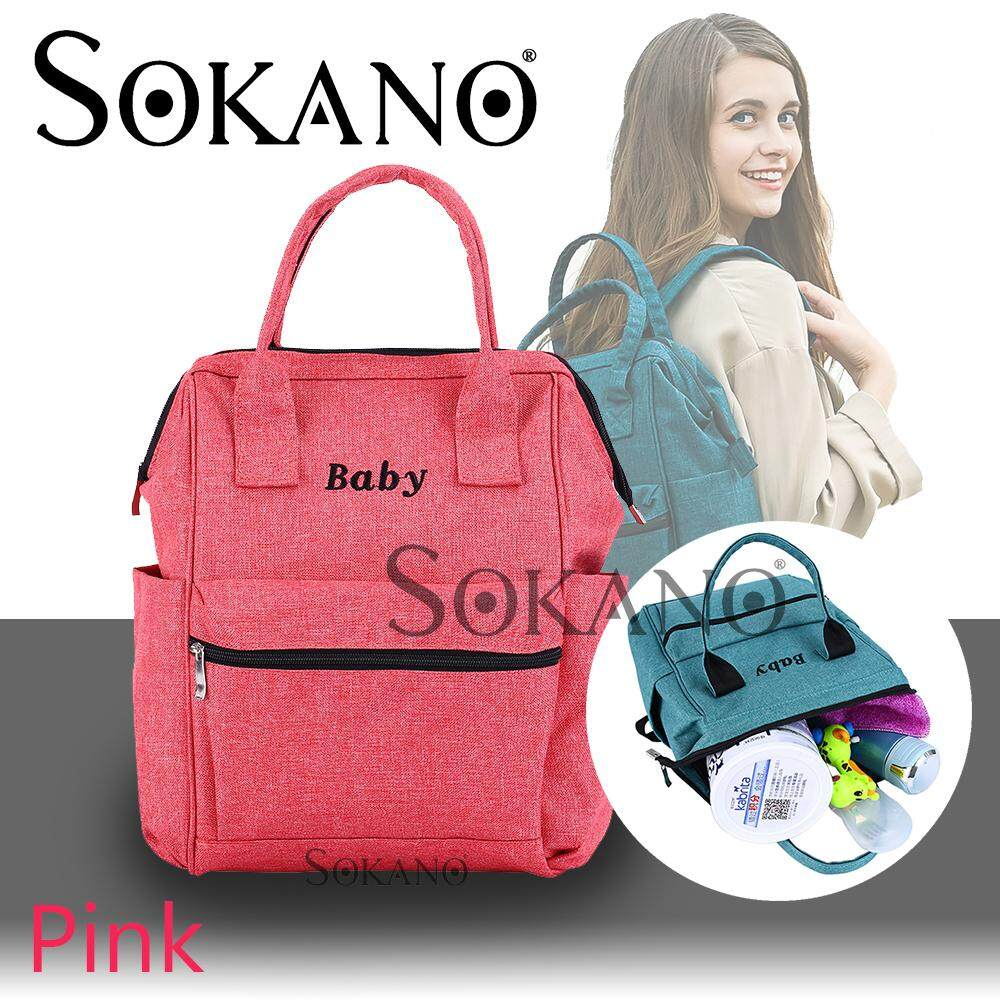 (RAYA 2019) SOKANO MB2004 Daddy Bag Mummy Bag Korean Style Large Capacity Multifunctional Baby Bag Backpack