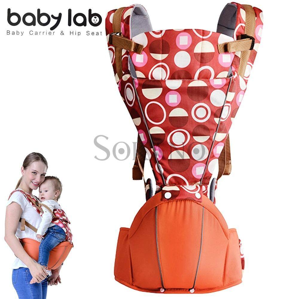 (RAYA 2019) Baby Lab 1702 Colourful Dots Fashionable Baby Carrier and Hip Seat (Suitable for 0-36 months) - Orange
