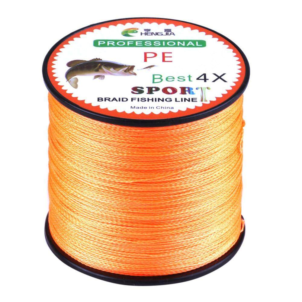 Qyshop 500M PE Braided Super Strong Multifilament Wires Rope Fishing Line .