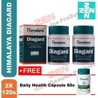 Himalaya Diagard 120s X2 FREE DAILY HEALTH CAPSULE 60s