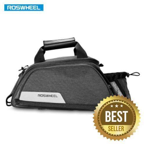 ROSWHEEL 141472 Multifunctional Bicycle Pannier Bag Trunk Pack (GRAY)