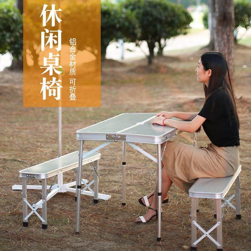 อะลูมินัมอัลลอยเก้าอี้โต๊ะพับ Park Leisure บาร์บีคิวรถโต๊ะพกพาเก้าอี้ - Intl By Darling Baby.