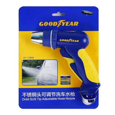 Broz Goodyear GY-2858 Adjustable Hose Nozzle Car Wash Spray Gun