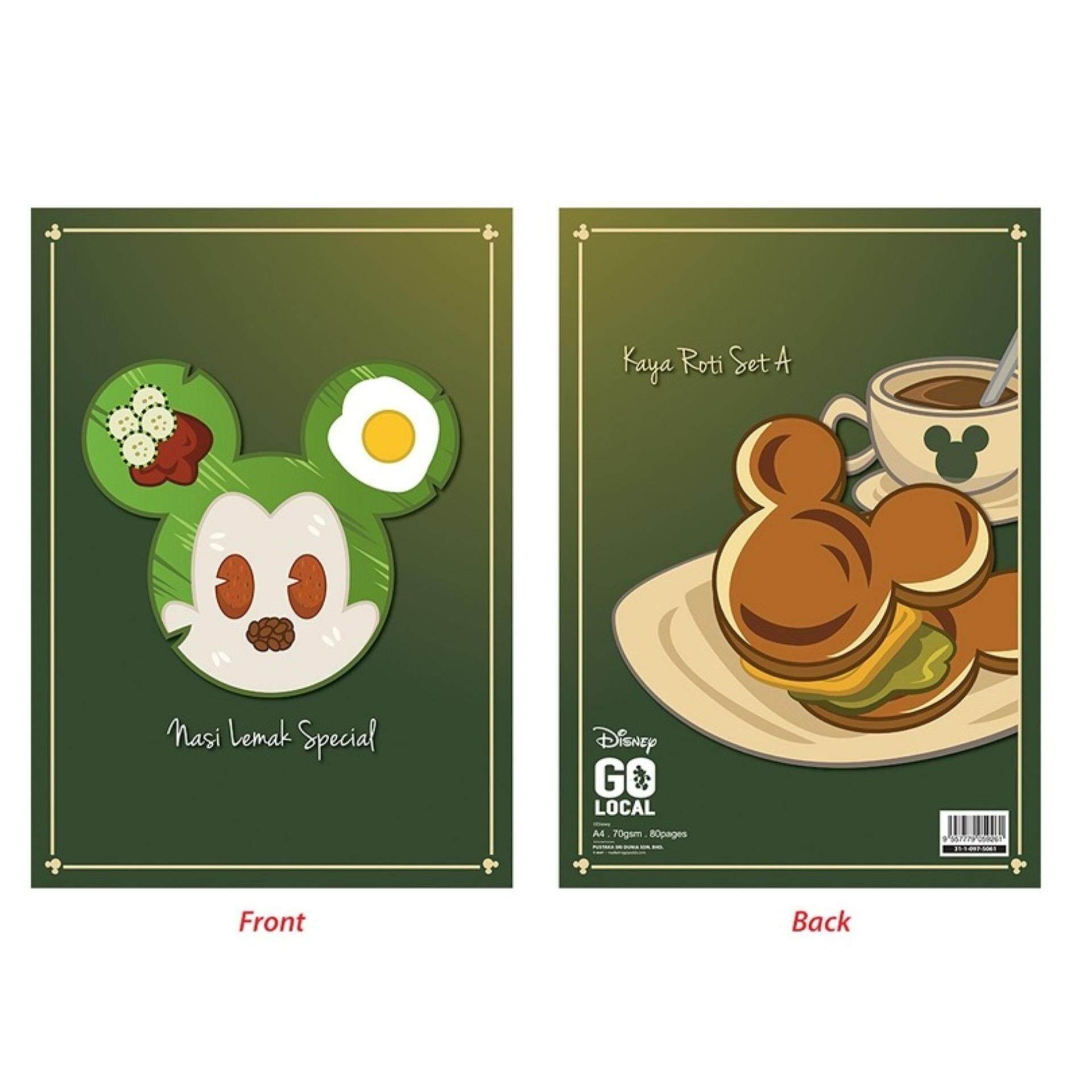 Disney Mickey Go Local Food A4 Notebook - Mickey Nasi Lemak
