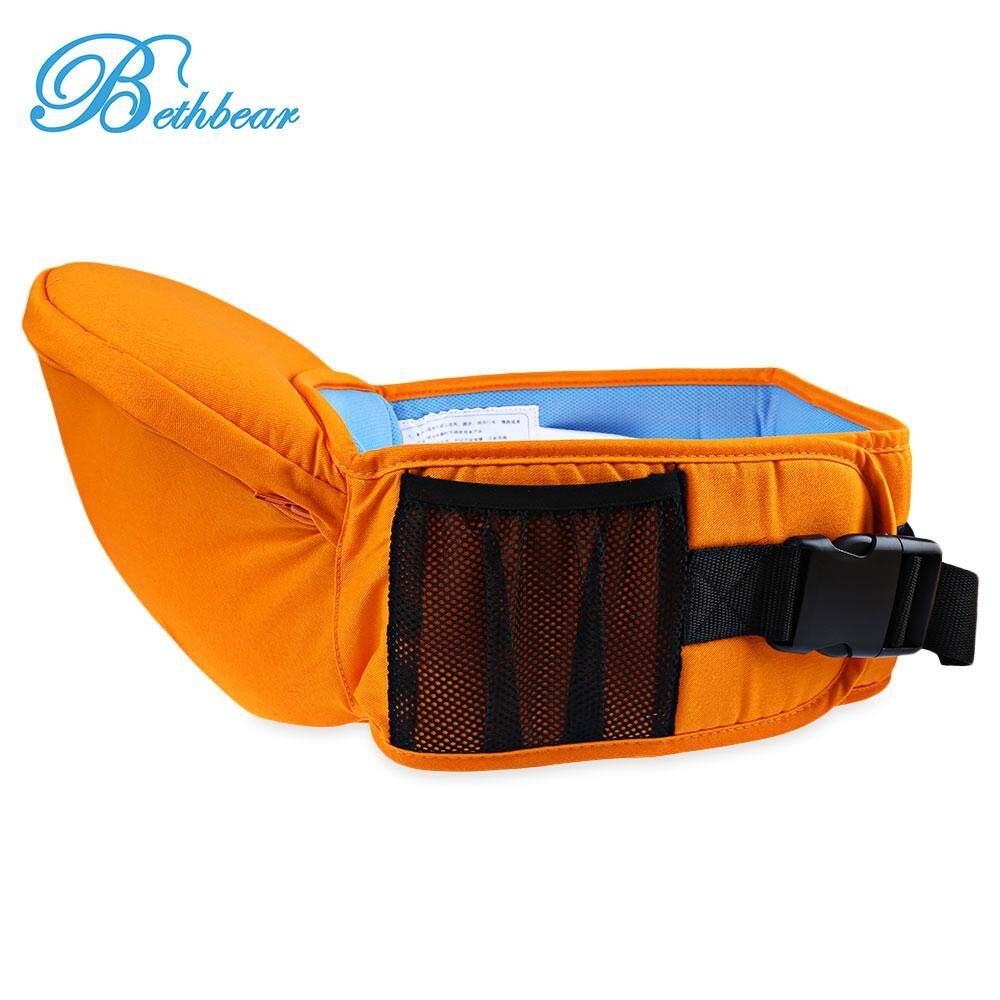 Bethbear Baby Carrier Waist Stool Walkers Baby Sling Hold Waist Belt Backpack Hipseat Belt Kids Infant Hip Seat พิเศษ