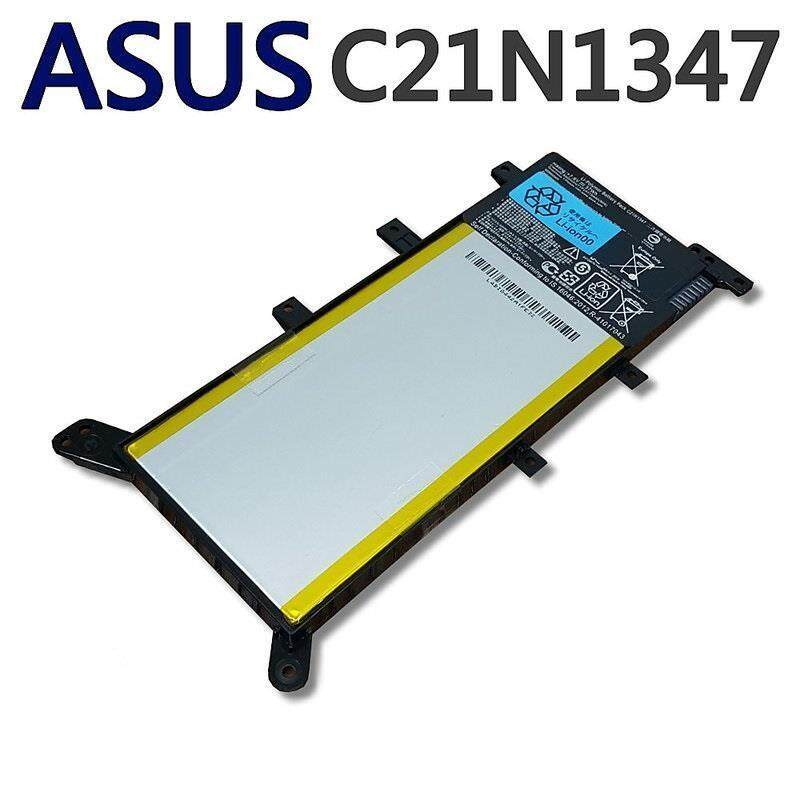 Asus X555 X555LA X555LD X555LN Notebook Compatible Battery