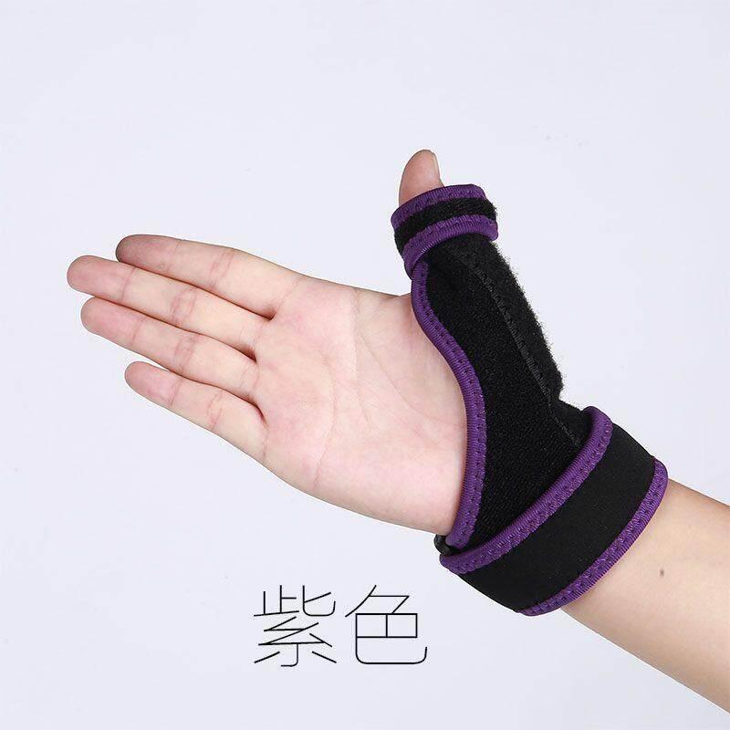 【purple】Bite Bracelet Injury Pressing Steel Plate Badminton Basketball Bracelet Protecting Bracelet Men And Women Red Single Pack Left Hand Removable Aluminum Alloy Fixing