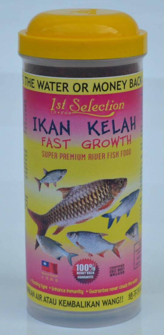 230g 1st Selection Ikan Kelah Fast Growth fish Food(Baby) BUY 1 FREE 1