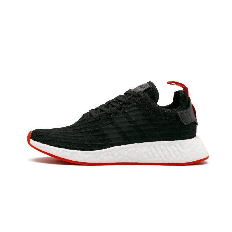 adidas nmd r2 pk ba7252 lo sport maschile moda scarpe da corsa scarpe eta consegna 7 10 giorni (pre - ordine)