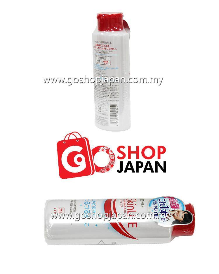 Shipped from JAPANSkinLife Medicated Face Lotion 150ml Skinlife 150ml