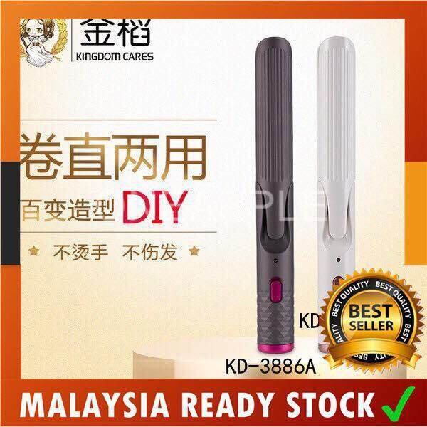 Kingdom KD-3886 2 In 1 Ions Hair Straightener Curler Flat Styler