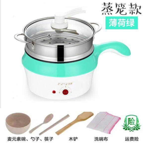 (NEW Pepermint Green + Free Gift) Multifunctional Electric Cooker/Steamer with stainless steel steam layer
