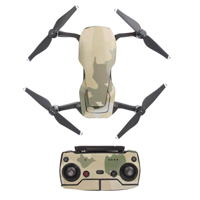 Carbon Grain Drone Body Battery Remote Controller Stickers Full Set Skin Cover Wrap Decals for DJI Mavic Air Desert Camo - intl