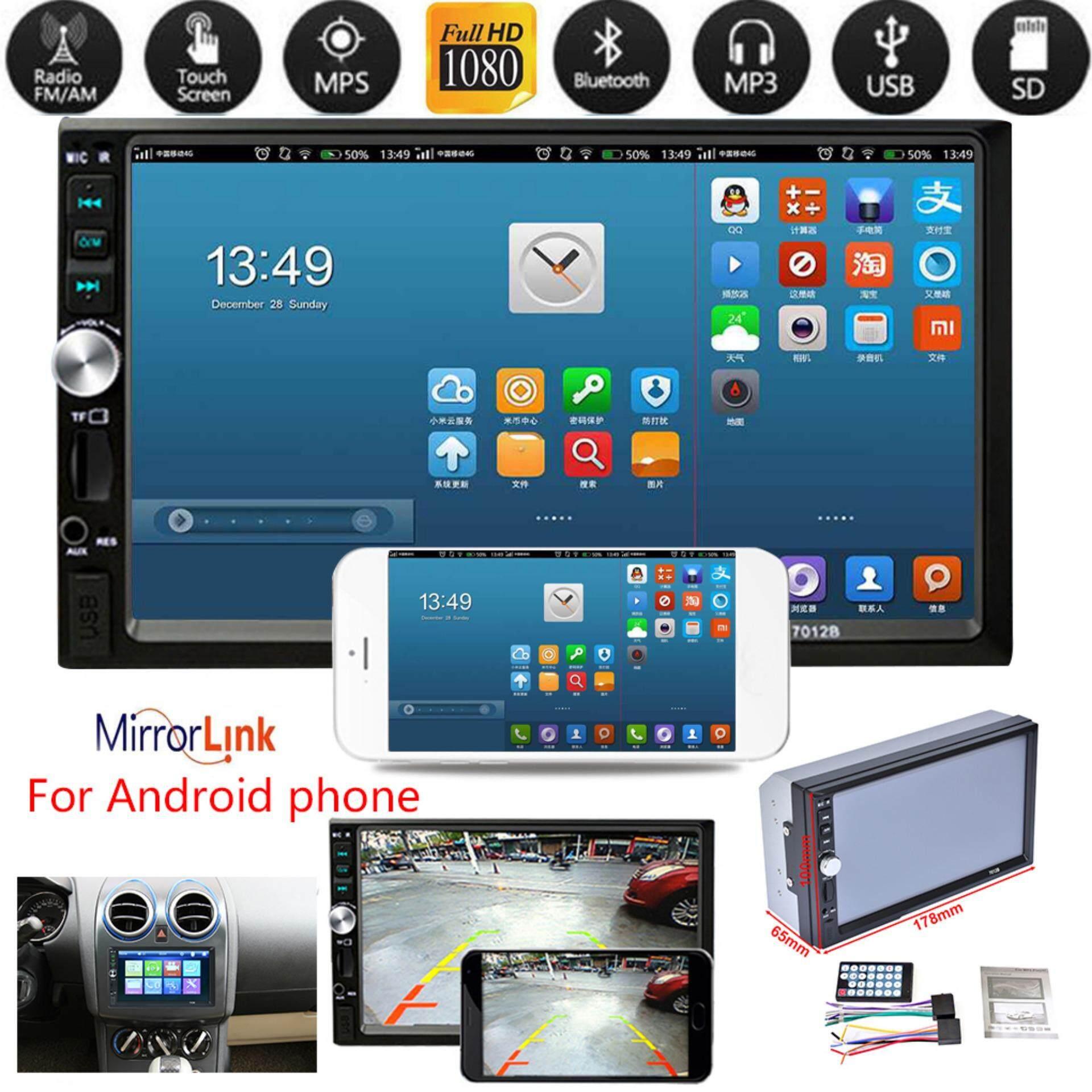 2Din 7012B MP3 MP5 Player FM Mobil Radio Audio Stereo USB Musik Digital Layar Sentuh Bluetooth AUX Input Pemain