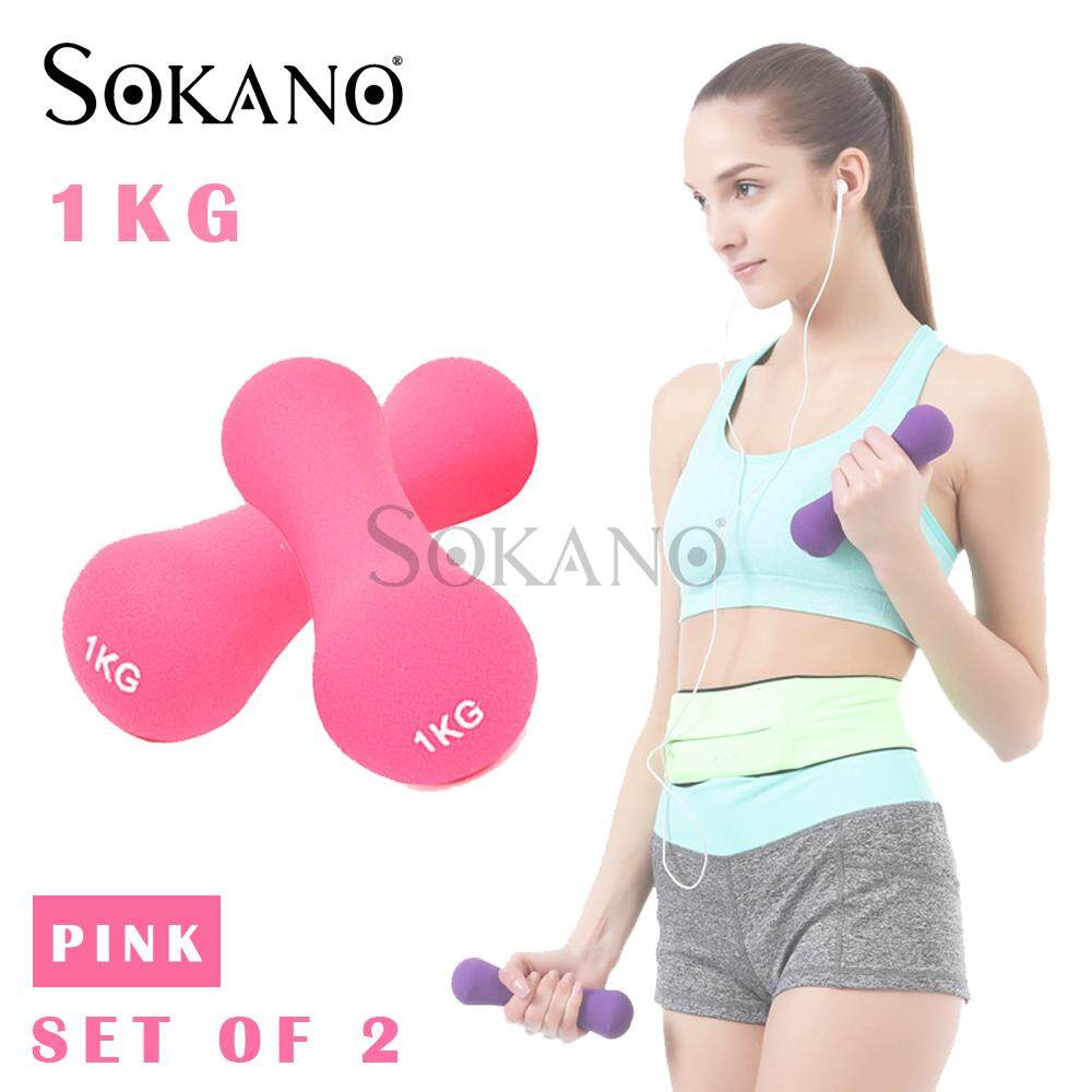 (BUNDLE SET OF 2) SOKANO Fitness Ladies Dumbbell (2 X 1KG)