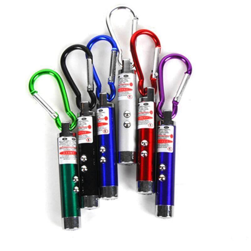 3 In 1 Multi-function Mini Laser LED Flashlight Keychain Carabiner Money Inspection Lamp Opp