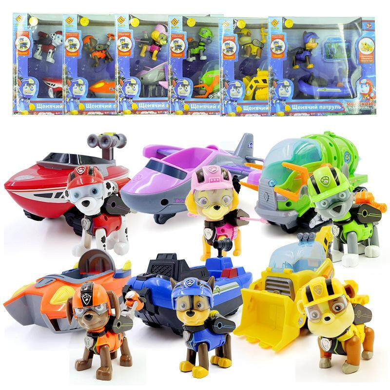 3b808f7e6e 12Pcs/set PAW Patrol Dog patrols Action Figures Collectibles toys Fourth  Season One key pop