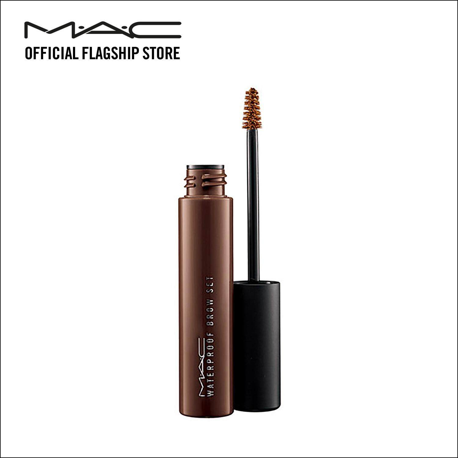 MAC WATERPROOF BROW SET - BROWN EBONY Philippines