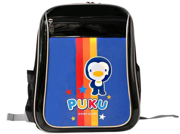 PUKU School Back pack