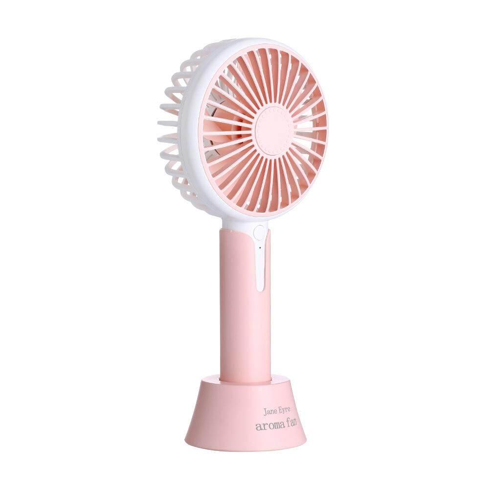 Auoker USB Fan Desktop Creative Macaron Fan Mini Aromatherapy Outdoor Handheld Fan - intl