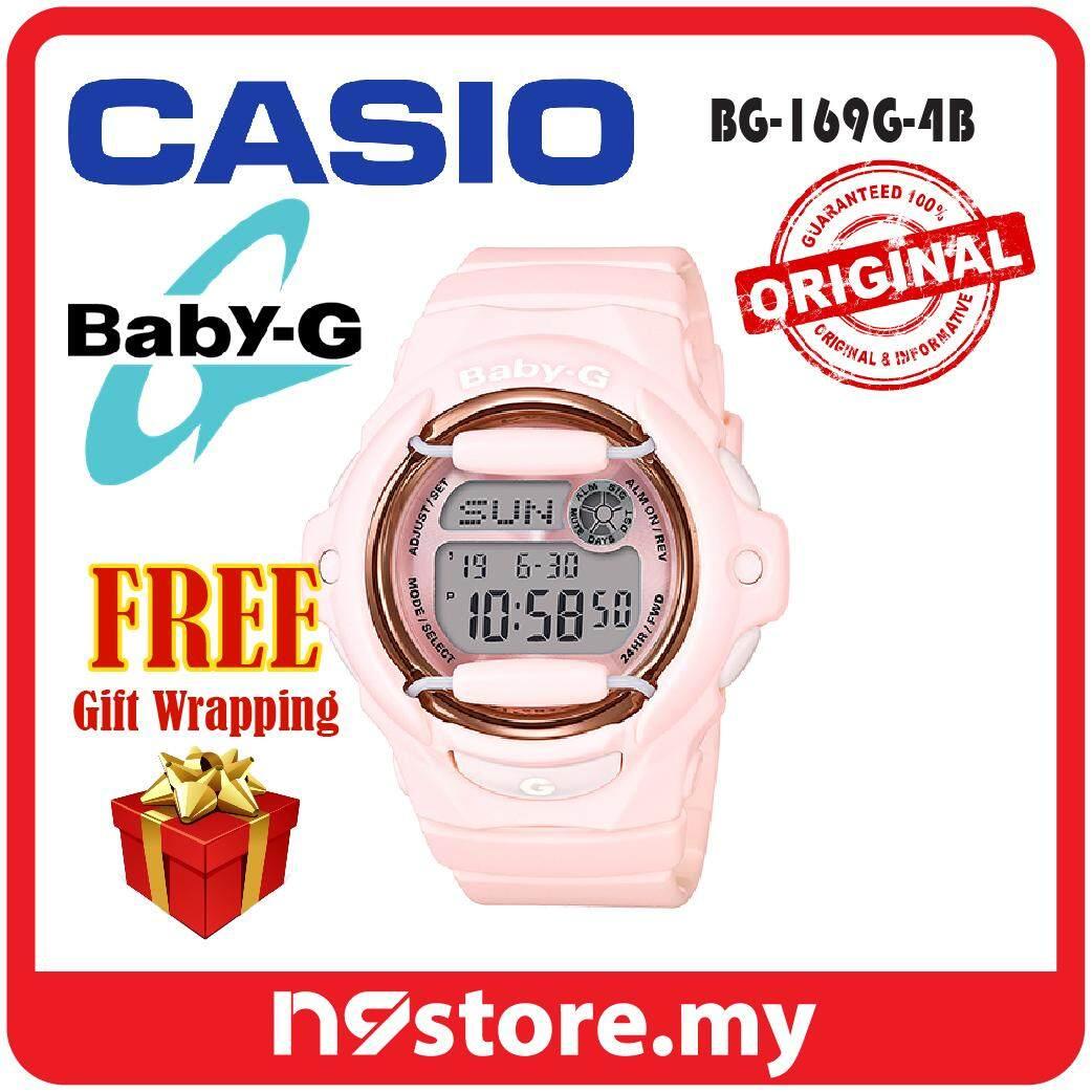 Casio Baby-G BG-169G-4B Digital Ladies Pink Flower Color Sports Watch
