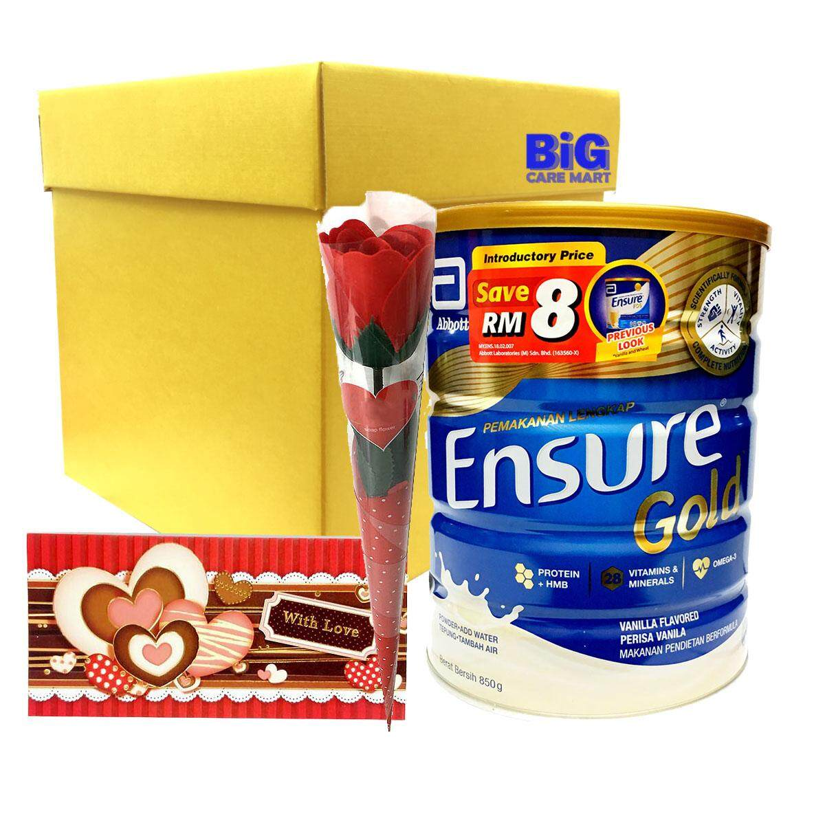 Mother's Day Ensure Gold Gift (Gold Box+Flower+Card)