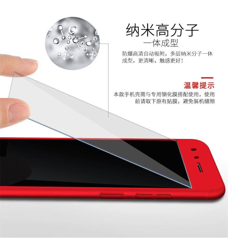 ... NUBULA Case For Huawei Honor 9 Lite Case 360 Degree Real Full Body Ultra-thin