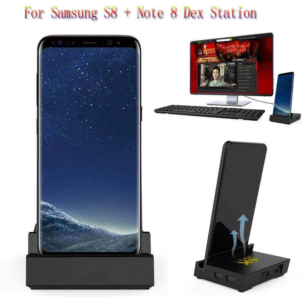 Dcoteres HDMI Dex Station Desktop Extension Charging Dock For Samsung S8 S8 Plus + Note 8