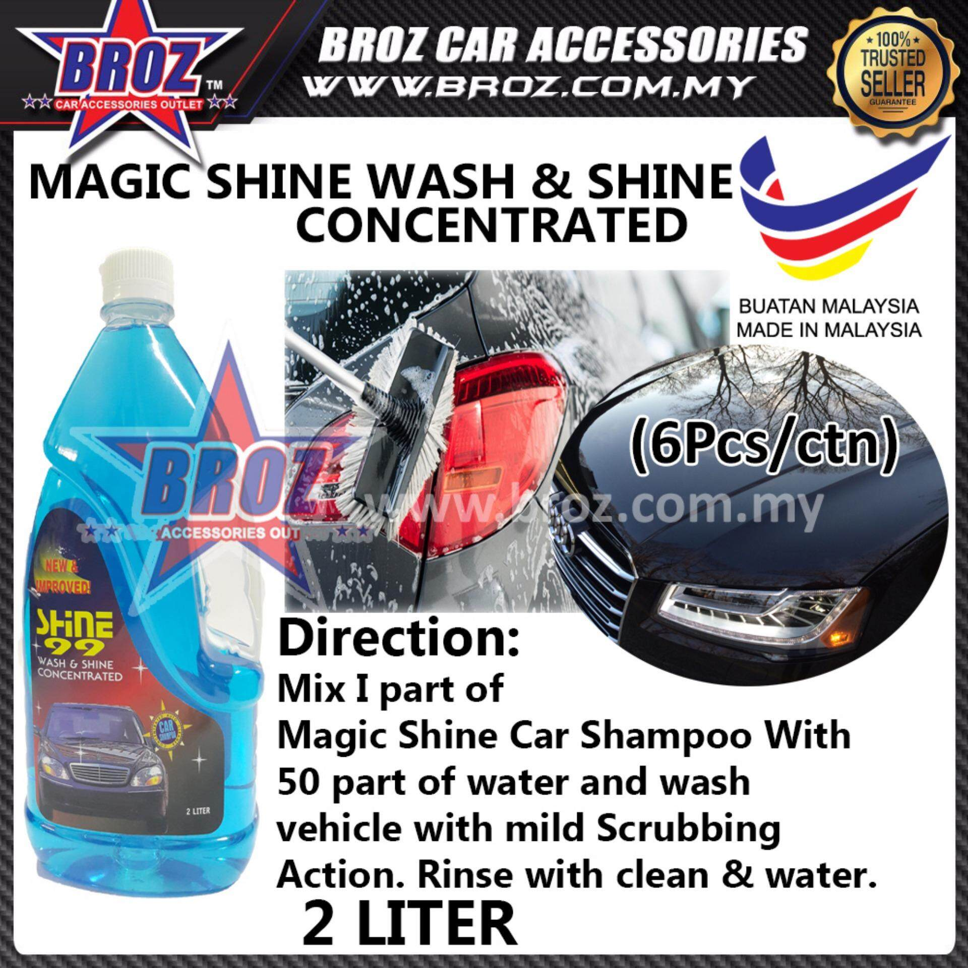 6pcs Shine 99 Wash & Shine Car Shampoo Cleaner 2 Litre (H) (Bulk Package)