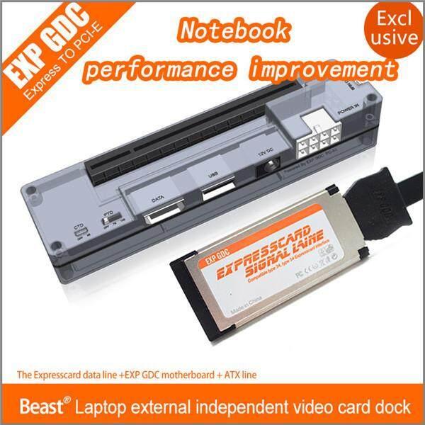 Expresscard V8.0 EXP GDC Laptop External Independent Video Card Dock For Beast Grey - intl