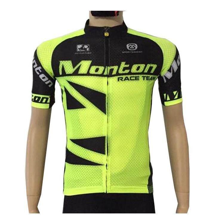 Monton Jersey Race Team Yellow