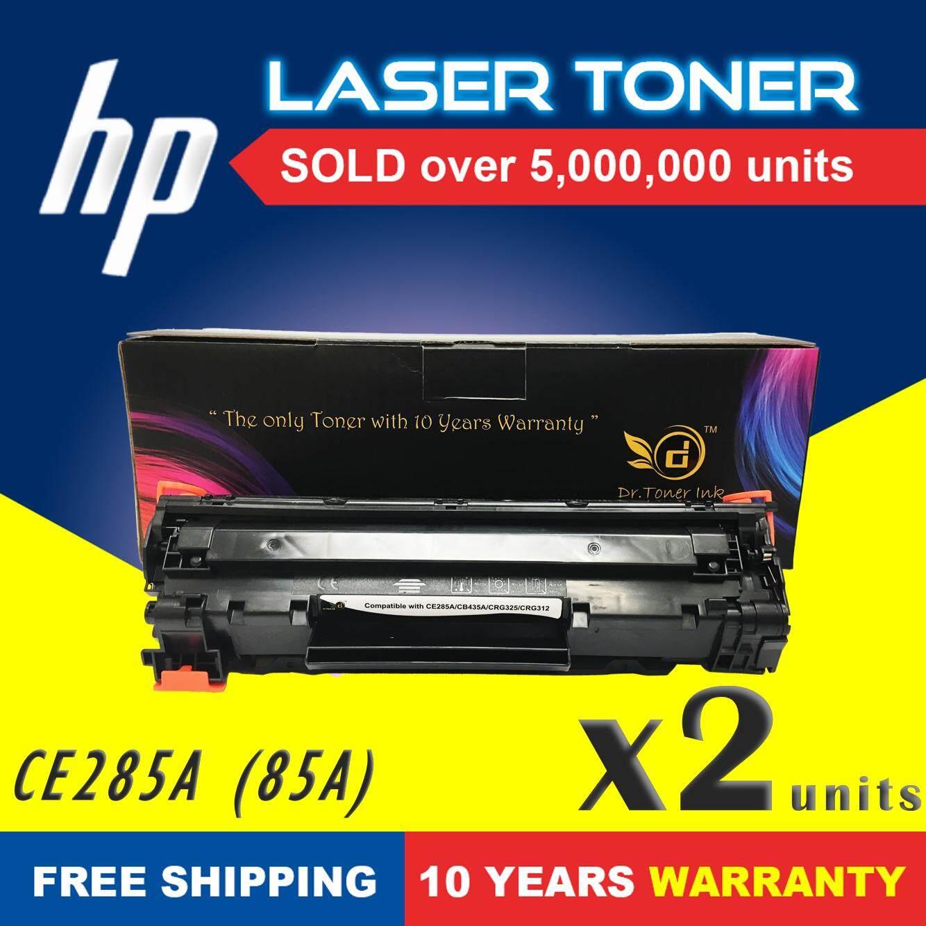 Features Compatible Toner Drtoner Ce285a 285a 85a Mono Black X 2 Opc Drum Printer Laserjet Hp P1102 Katrid