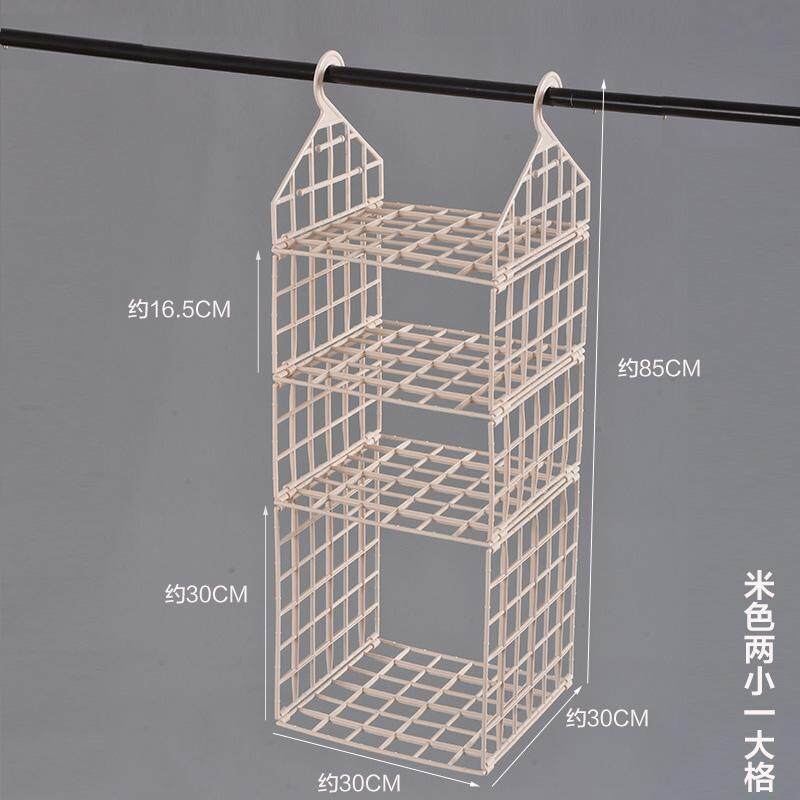 Rack Compartments Shelf Can Store Kitchen Underwear Wardrobe Built-in Points Storage Layer Shelf Clothes Rack Hanging Bag Cabinet