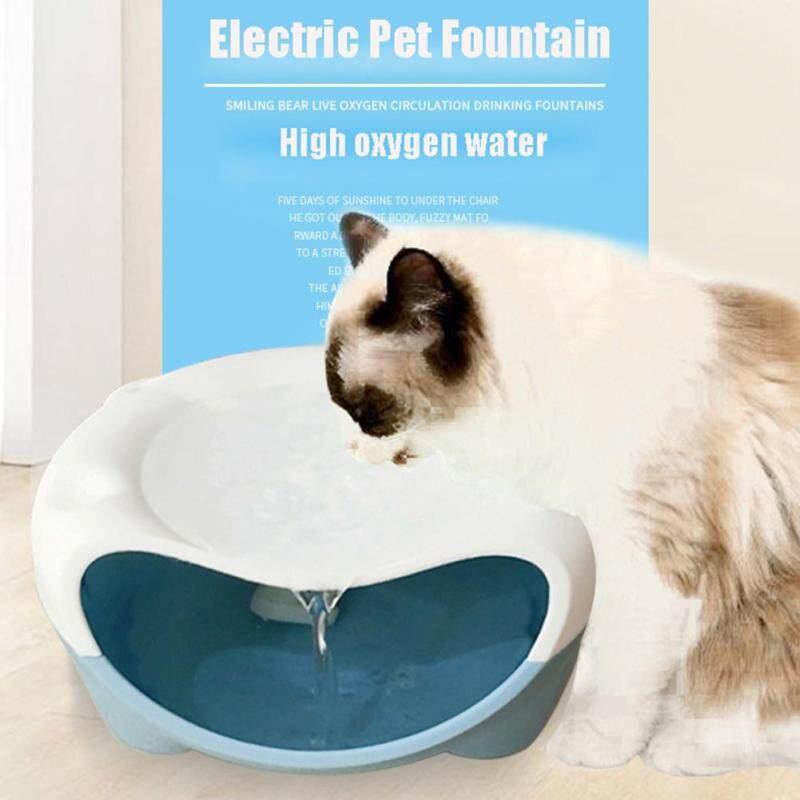 Đài Phun Nước Lưu Thông Thú Cưng Tự Động Vòi Nước Điện Tử Để Chó Mèo Với Phích Cắm Trực Tiếp (Bao Bì Hộp Giấy)