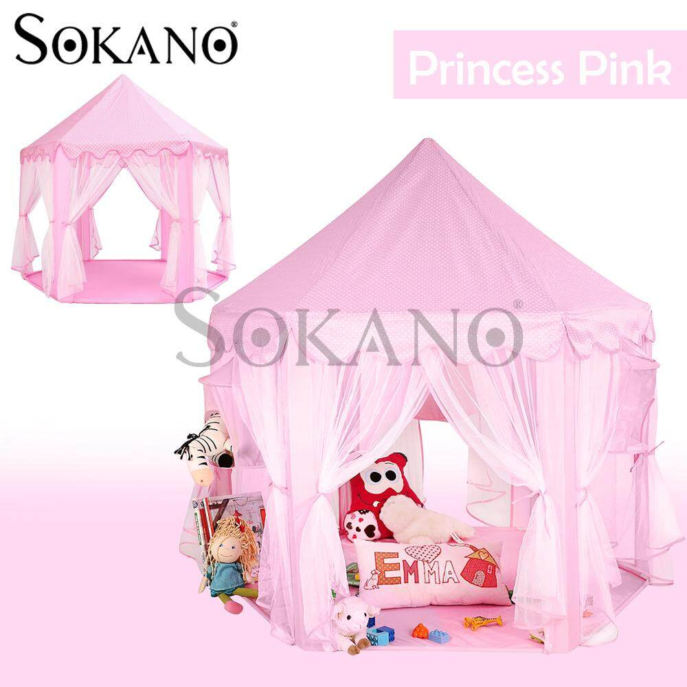 SOKANO Classic Prince and Princess Play Tent Indoor and Outdoor Playhouse (135cm x 140cm)