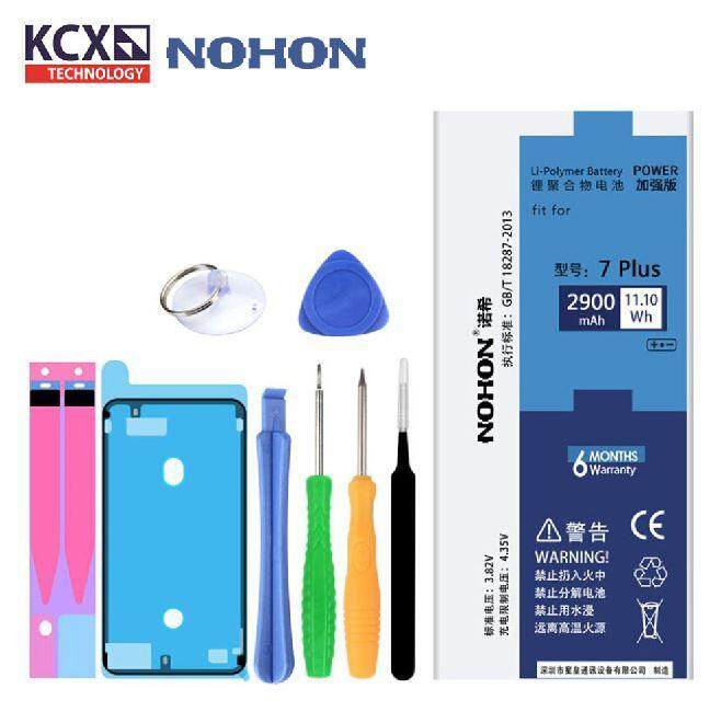 NOHON iPhone 7 Plus (2900mAh) Battery