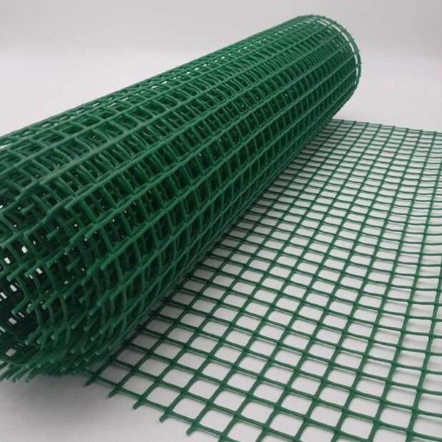 OCEAN UV RESISTANT PVC GATE GUARD MESH / WIRE MESH (5MTR/ROLL)