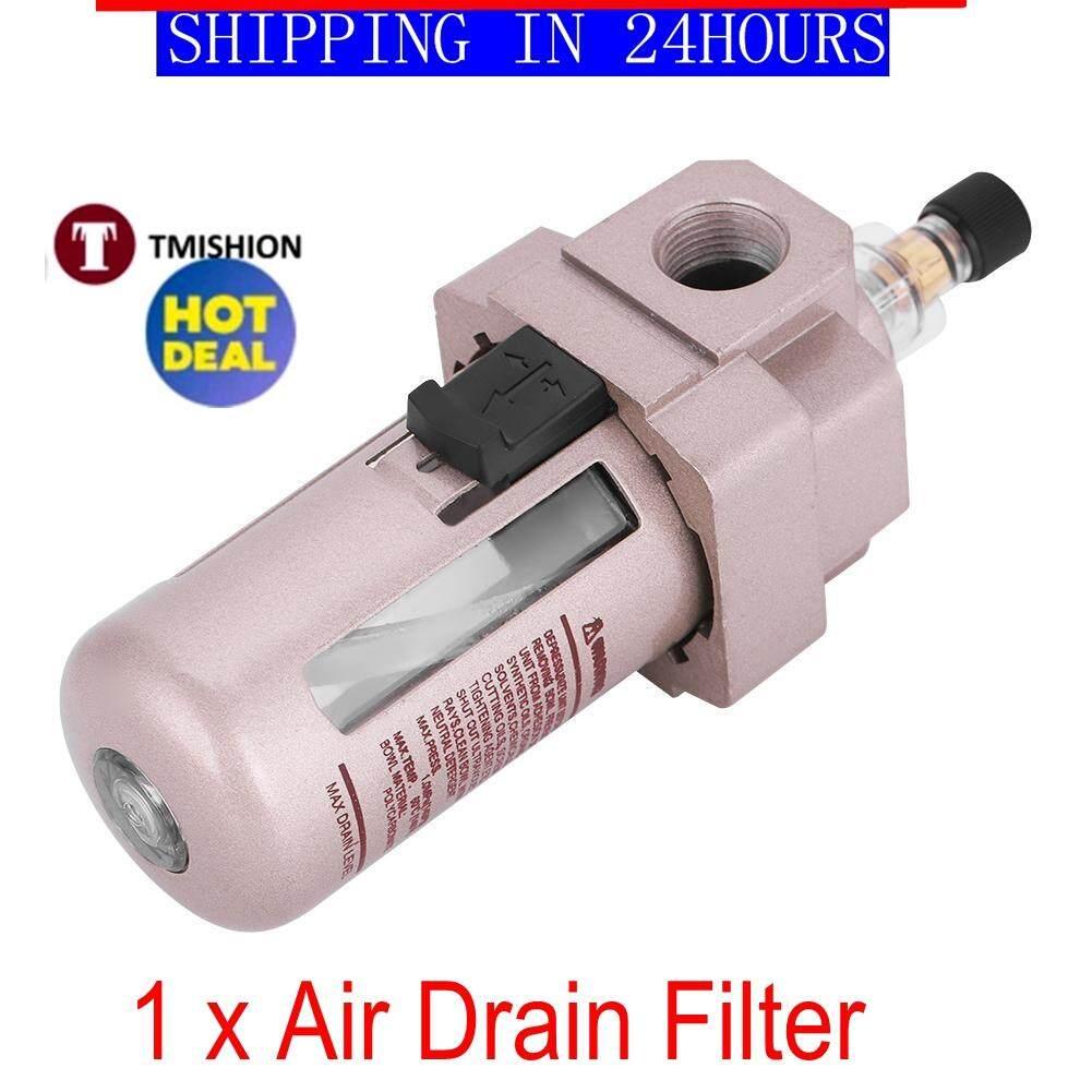 3/8 AL3000-03 Air Compressor Drain Filter Water Moisture Trap Separator