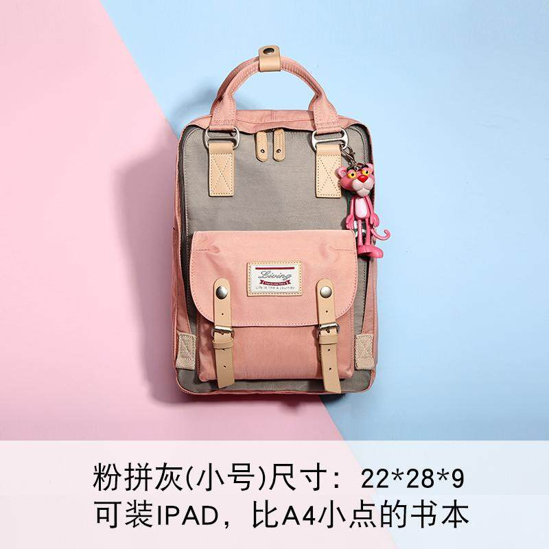 School Bag Female Korean Style Harajuku Ulzzang High School Students 2019 New Style Junior High School Students Campus TTQ Backpack
