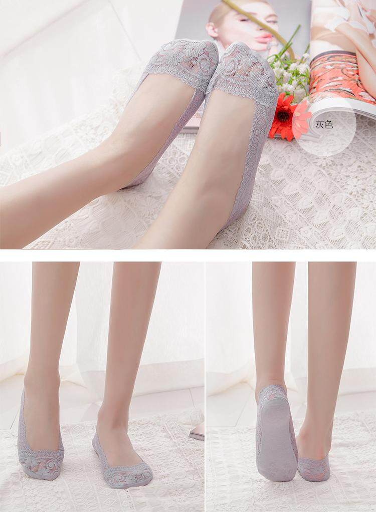 Korean Style Lace Invisible Boat Socks (5 Color to Select)