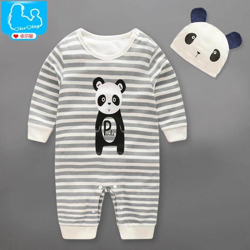 dd37c88f3 Clothes for Babies Spring, Autumn And Winter Baby's First Month 0-3-6